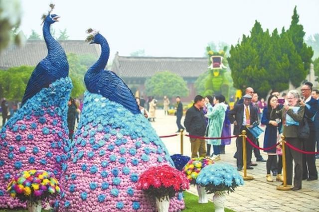 第35届菊花文化节签约837.6亿 当日签订102个合作项目