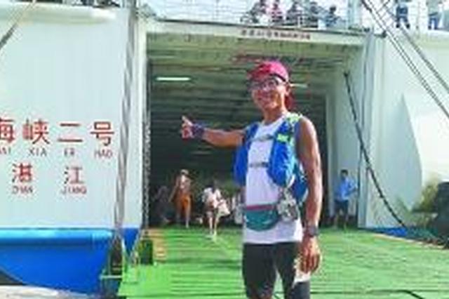 30天1300公里! 小伙从海南三亚跑回广东潮州