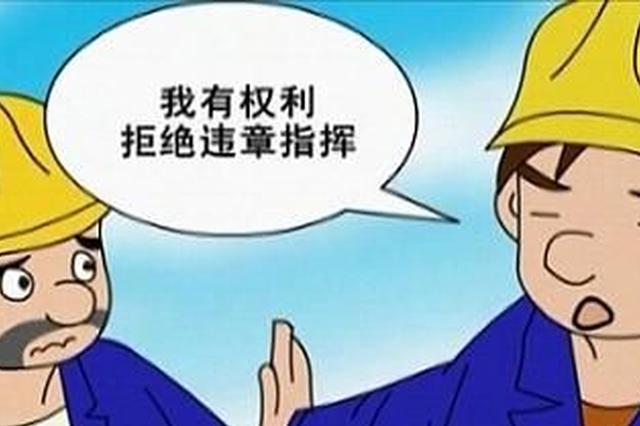 郑州市安委办第三巡查组赴中牟检查安全生产
