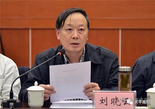 河南省法院党组副书记、副院长刘晓云通报2013年以来全省法院工作情况