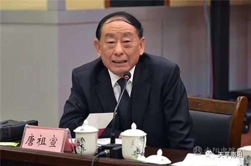 全国人大代表唐祖宣在座谈会上发言