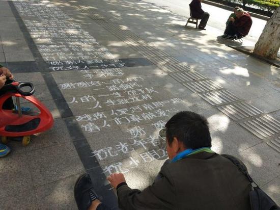 50岁周口残疾男子靠写粉笔字 励志他人养活自己