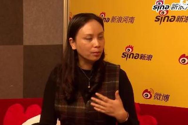 乐虎国际专访龙发高端设计师 魏丽娜