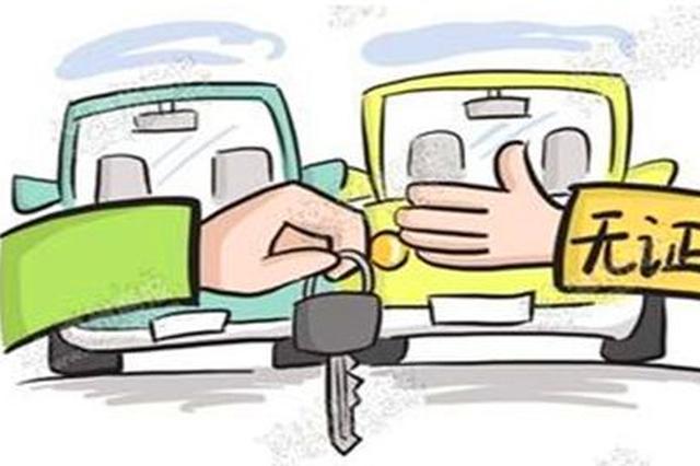 女子无证驾驶怕被查换人开车 结果换的人是酒驾