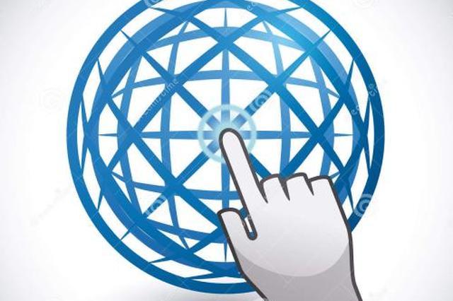 河南省第四届互联网大会将于11月14-15日在郑州举办