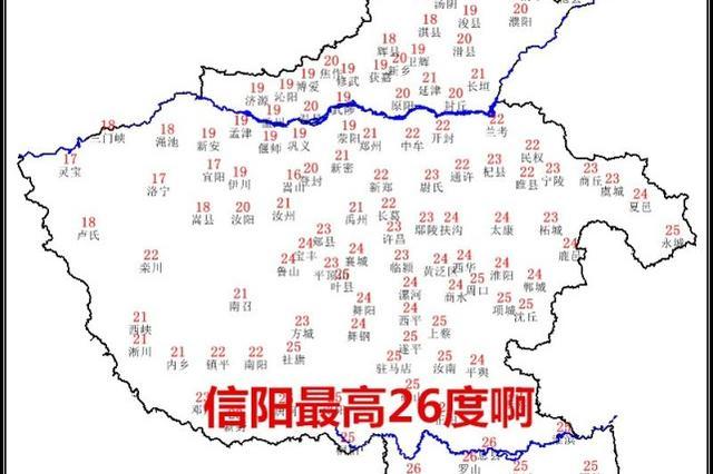 河南今夜起将迎两股冷空气 最低气温或降至0℃