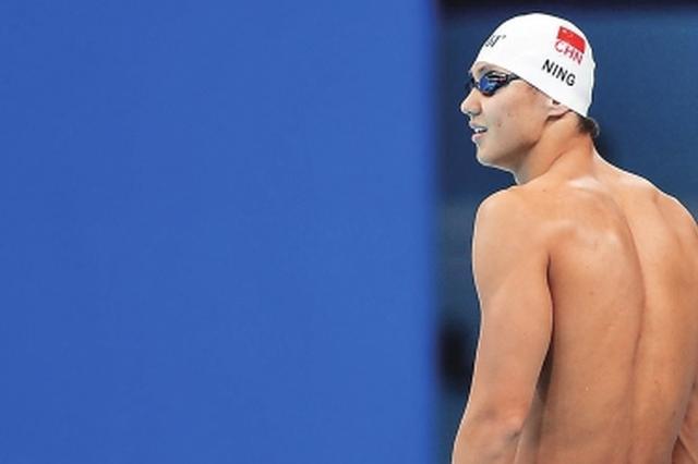 宁泽涛重回国家队有盼头 游泳中心:水平够了就可以