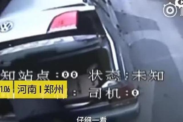 郑州小车起火 路过车主拿灭火器帮灭火