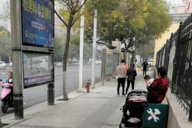 """终于""""凳""""到你!郑州三环内公交站点将增设便民座椅"""