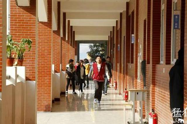 河南高中学业水平考试明年1月举行