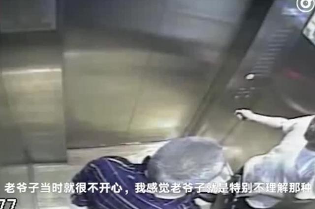 电梯劝烟者一审被判补偿1万5!