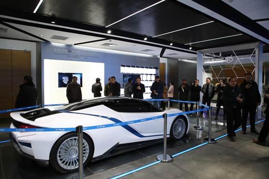 北汽新能源全新品牌ARCFOX-7超级纯电动跑车