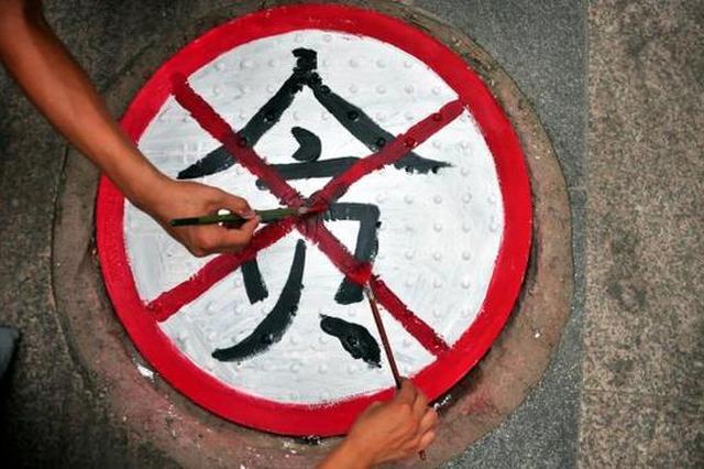 河南省农信社原副主任李志刚涉嫌受贿巨款被立案侦查