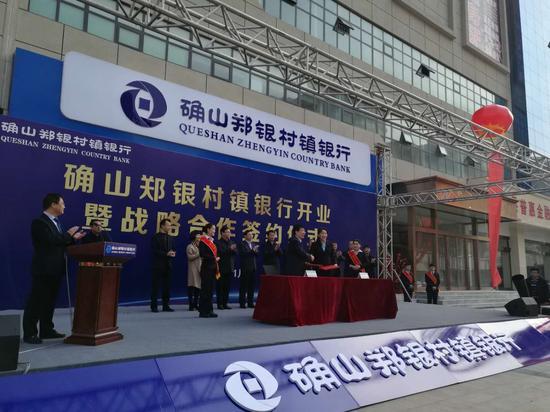 确山郑银村镇银行与确山县政府签署战略合作协议