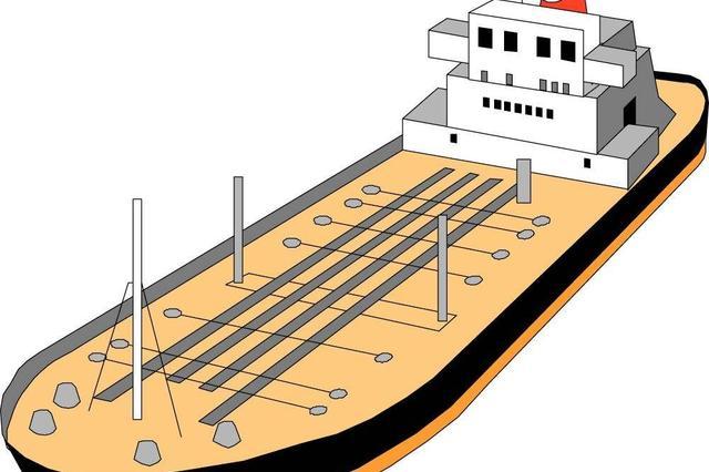 两艘货轮珠江口碰撞致一货轮沉没 12名船员下落不明