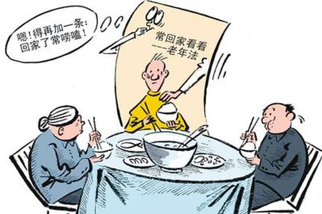 河南拟规定城市公共交通 直接改为对老人免费