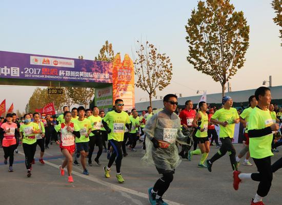 作者:2017新浪河南·郑州炎黄国际马拉松赛注册大学生记者 李紫璇