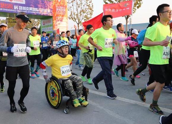 炎黄国际马拉松赛精彩回顾三