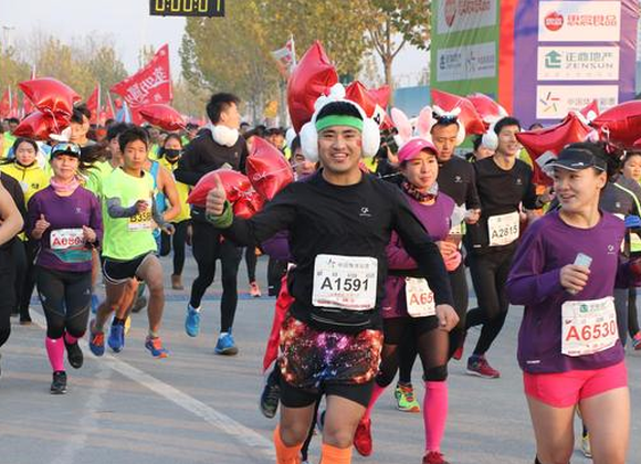 炎黄国际马拉松赛精彩回顾二