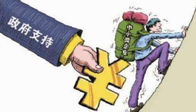 河南今年将扶持至少500家企业来豫发展