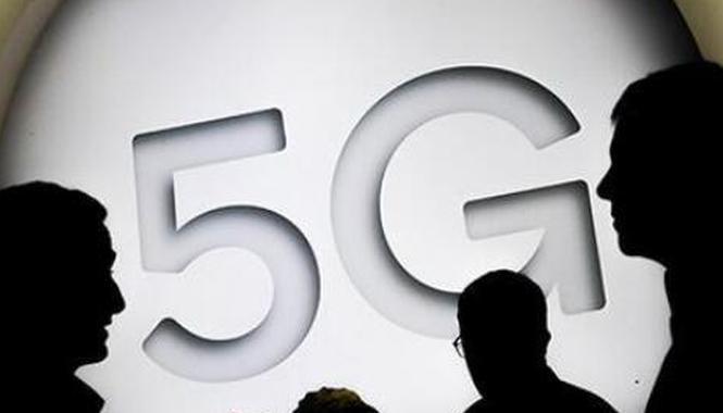 郑州试点建设5G网络 手机网速快10倍迎来智慧物联网