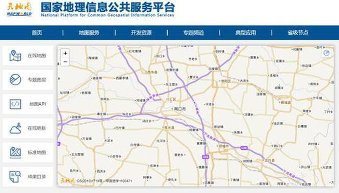 周口市区扩围:淮阳县完成撤县设区