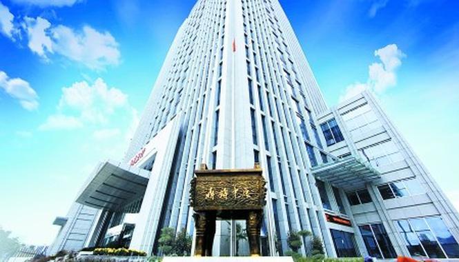 郑州银行开启高质量发展之路