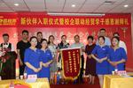 """河南经贸职业学院会计学院30多位学子入职""""易视界"""""""