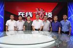 """郑州市教育局领导王巨涛等做客官方微博在线谈""""郑州小学入学"""