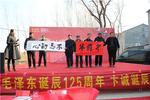 卞诚诞辰100周年纪念活动在新乡举行