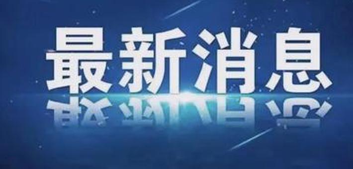 河南7月物流业景气指数为53.8% 高于全国2.9个百分点