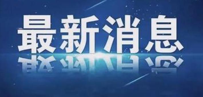 许昌市被重新确认为国家卫生城市