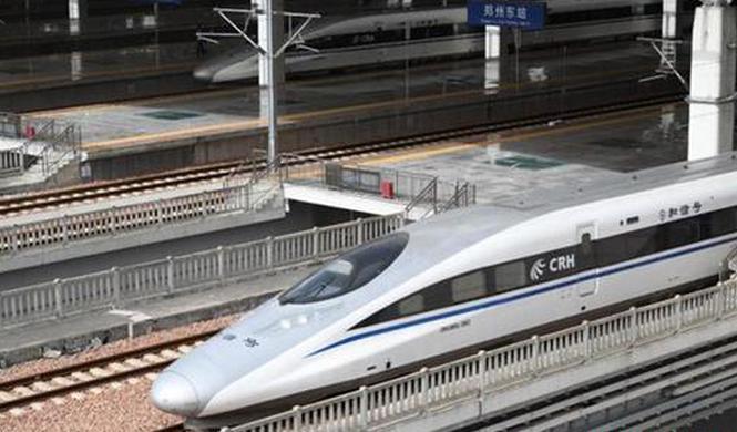 4月10日零时起铁路启用新列车运行图