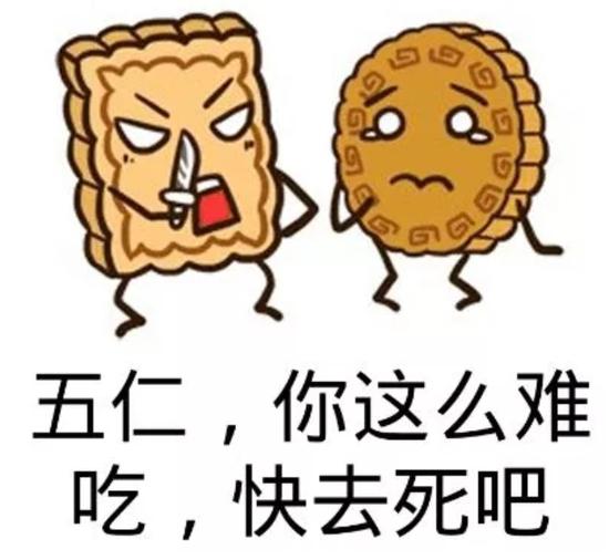 比脸还大的月饼,郑州这二位一口一个!这种馅的月饼你见都没见过