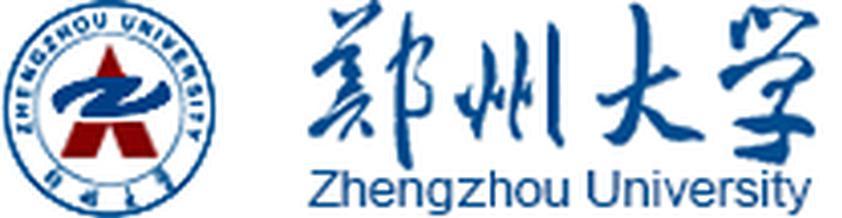 郑州大学出国留学培训中心