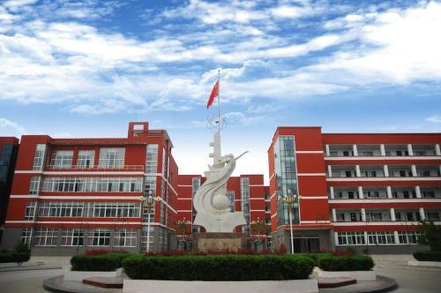 郑州各区改扩建学校名单 看看你家附近有没有新学校