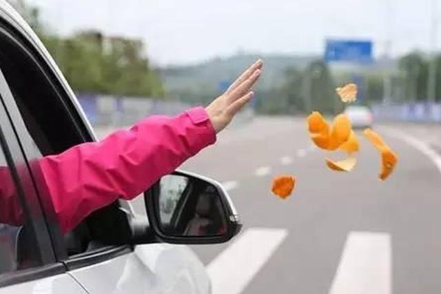 郑州交警招募信息员 专拍路上九种不文明交通行为