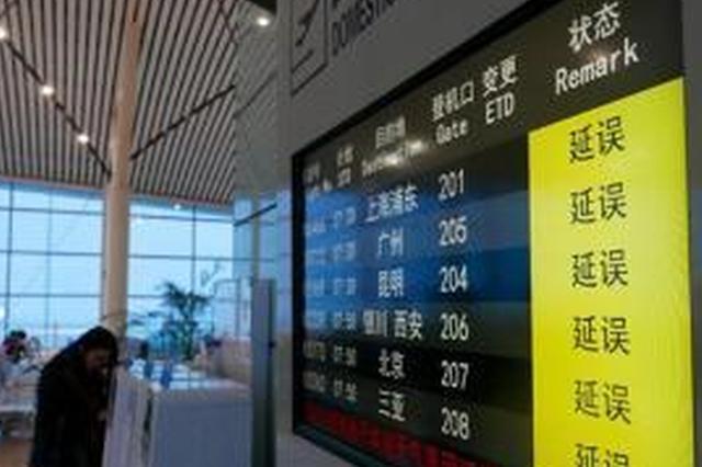 郑州大风致多个航班延误 部分高铁晚点