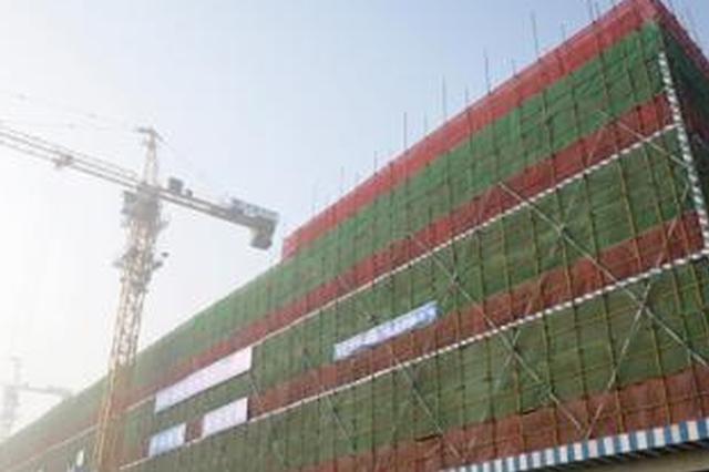 鹤壁115个项目集中开工 总投资535亿元