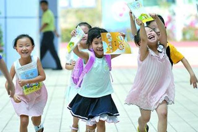 郑州今年新建改扩建中小学幼儿园 你家附近有没有