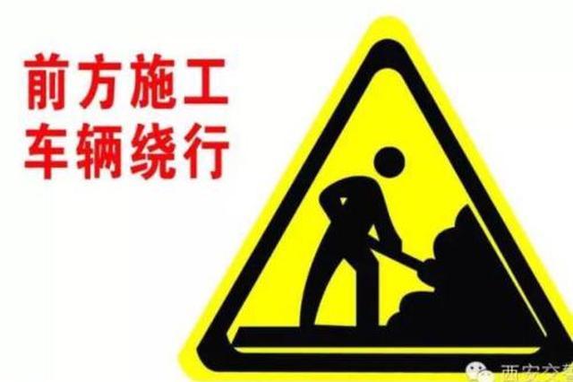 提醒 中牟广惠街跨贾鲁河大桥改造封闭施工 请绕行