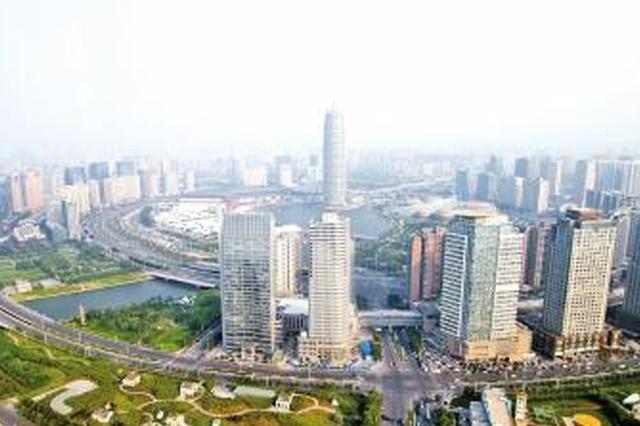 河南全省经济开局良好 消费品价格温和上涨