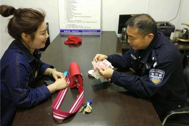 郑州女孩丢包一个月 民警帮其找回