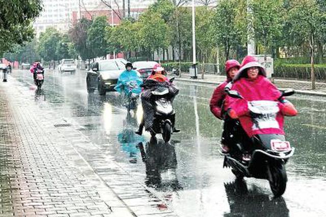 河南本周三晴好天气回归 周六最高温将再飙至25℃