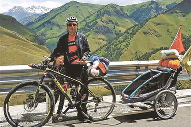 父亲带4岁女儿骑行中国 两年多走遍绝大多数省份