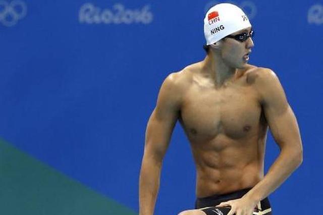 宁泽涛缺席亚运会游泳选拔赛 河南29名泳将参赛