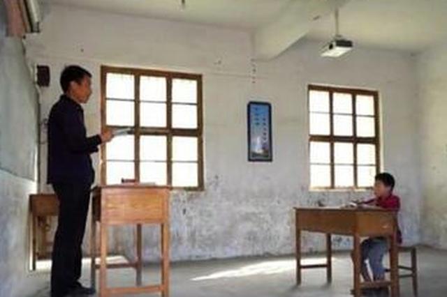 一师一生 河南这所最孤独的学校震撼了无数人!