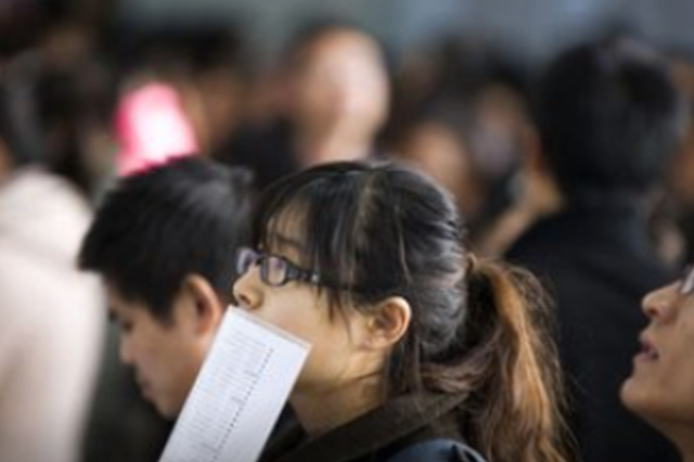 88.1%受访青年称与父母就业观有差异 59.5%望多沟通