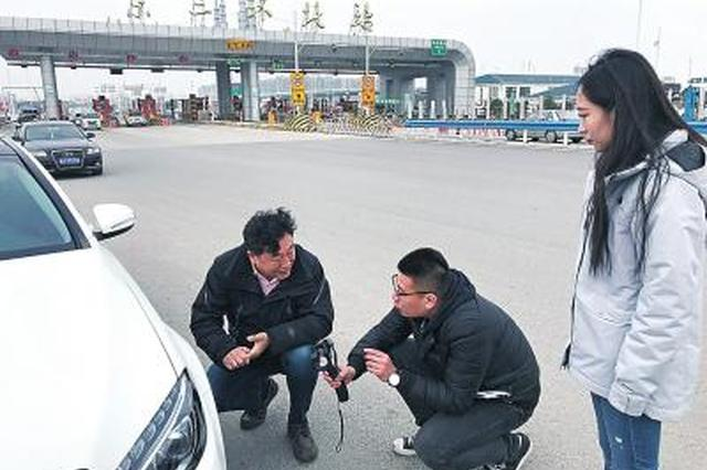 河南奔驰定速巡航失控事件疑点多? 中国车王实地验证