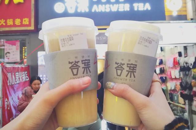 潮妹亲测,解锁郑州3天吸粉30万的网红占卜茶,到底值不值得喝